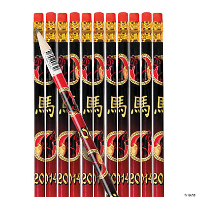 Year of the Horse Pencils