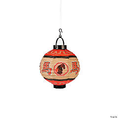 Year of the Horse Light-Up Lanterns