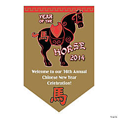 Personalized Year of the Horse Vertical Banner