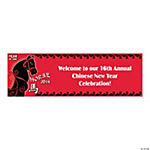 "Personalized Medium ""Year of the Horse"" Banner"