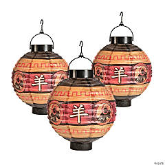 Year of the Sheep Chinese New Year Light-Up Paper Lanterns