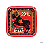 Year of the Sheep Dinner Plates