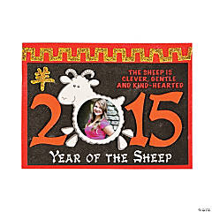 Year of the Sheep Picture Frame Magnet Craft Kit
