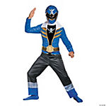 Classic Blue Ranger Super Megaforce Power Rangers Costume for Boys