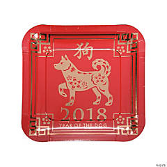 Year of the Dog Square Paper Dinner Plates