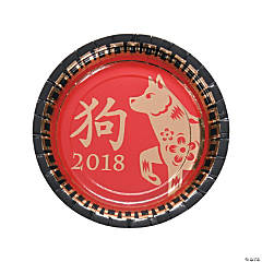 Year of the Dog Dessert Plates