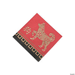 Year of the Dog Beverage Napkins