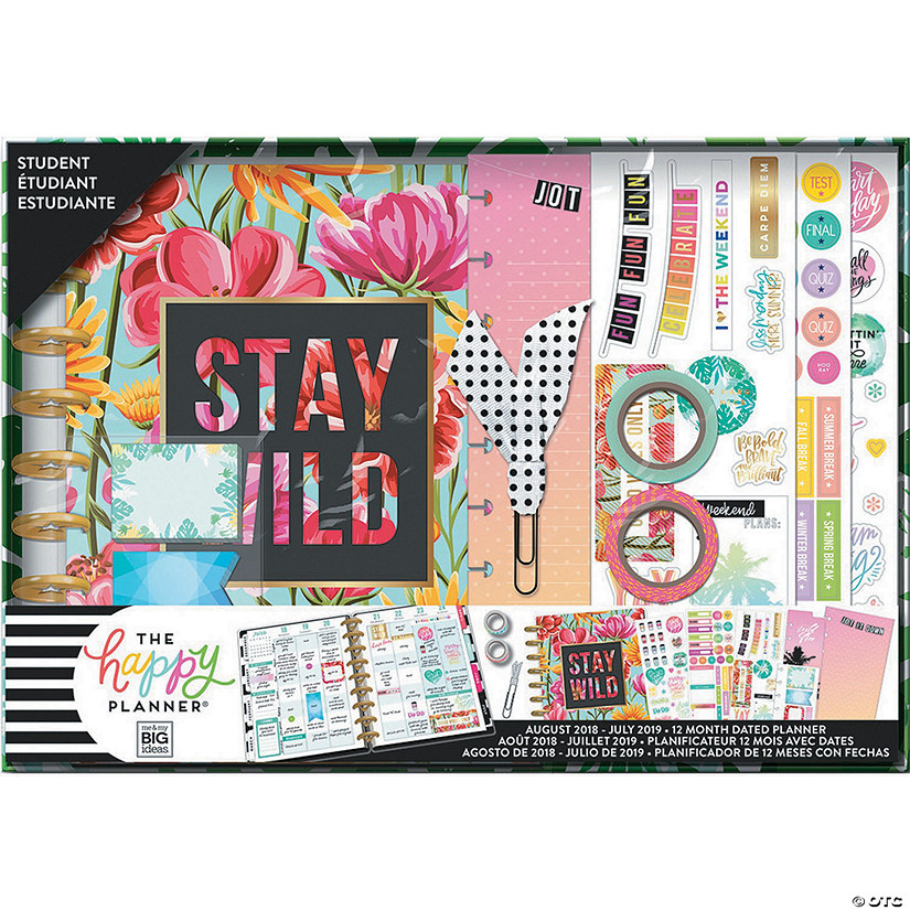 the happy planner 12 month dated planner kit stay wild aug 2018