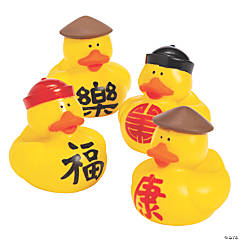 12 Chinese Rubber Duckies