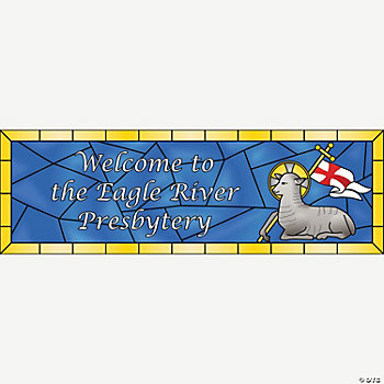 Personalized Medium Lamb of God Banner