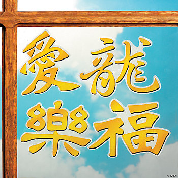 Chinese Window Clings