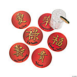 12 Chinese New Year Coasters