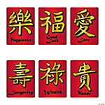 6 Chinese New Year Posters