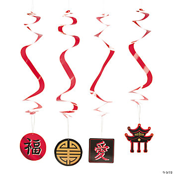Year Of The Snake Dangling Swirls