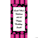 Personalized Simply Sassy Door Cover