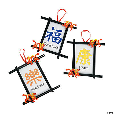 Chinese New Year Chopstick Frame Craft Kit