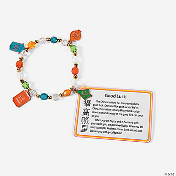 Beaded Chinese Bracelet Craft Kit