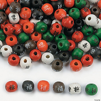 Chinese Character Bead Assortment - 9mm