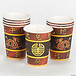 Chinese New Year Cups