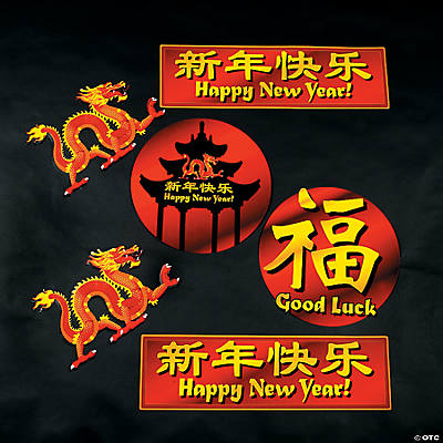 6 Chinese New Year Cutouts