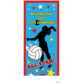 Personalized Volleyball Door Cover