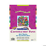 Rainbow Super Value Construction Paper - 9