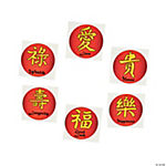 Chinese Fortune Symbol Tattoos
