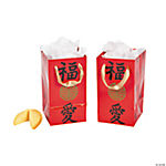 Chinese New Year Favor Bags