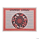 Chinese New Year Place Mats