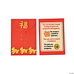 Chinese New Year Red Envelope Craft Kit