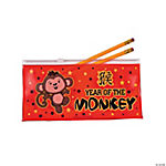 Year of the Monkey Pencil Cases