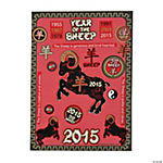 Year of the Sheep Mini Sticker Scenes