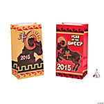 Year of the Sheep Treat Bags