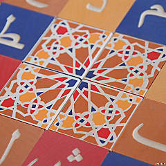 Arabic Character Blocks