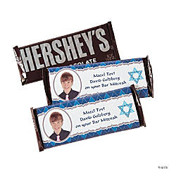 Bar Mitzvah Custom Photo Candy Bars