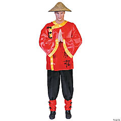 Chinese Costume For Men