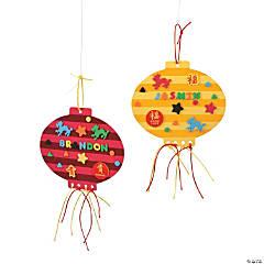 DIY Chinese Lantern Ornament Kit