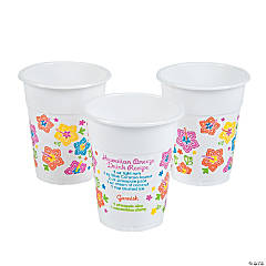 Luau Drink Recipe Disposable Cups