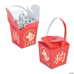 Mini 2018 Chinese New Year Takeout Boxes