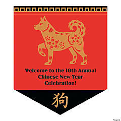 Personalized Year of the Sheep Vertical Banner