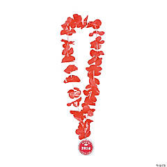 Red Personalized Graduation Leis
