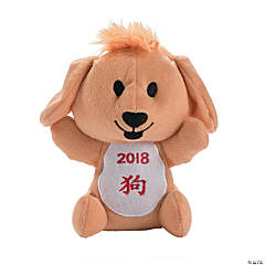Year of the Dog Stuffed Pups