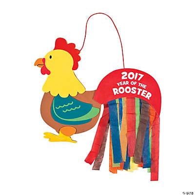 2017 year of the rooster mobile craft kit - Chinese New Year Craft