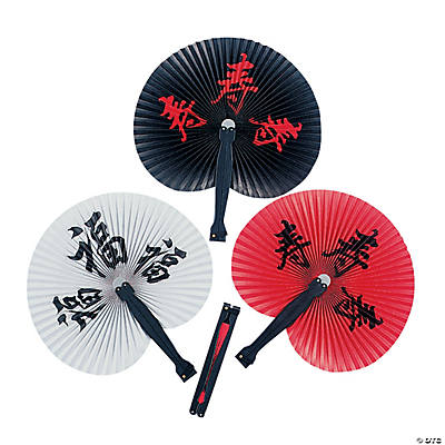 Chinese Character Folding Fans