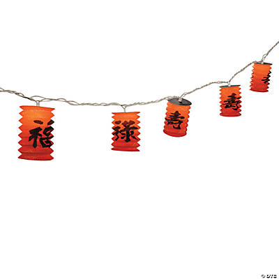 Chinese Lantern Light Set