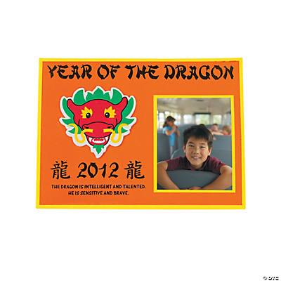 """2012 Year of the Dragon"" Picture Frame Magnets Craft Kit"