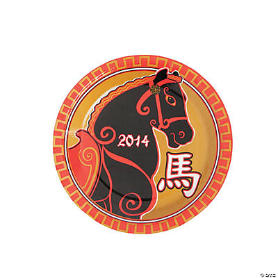 Year of the Horse Dessert Plates