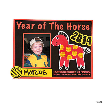 2014 Year of the Horse Picture Frame Craft Kit