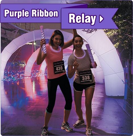 Purple Ribbon Relay - Shop Now