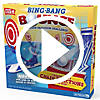 SmartLab Toys Bing Bang Bounce Video Thumbnail 1